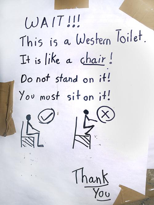 sit_on_it